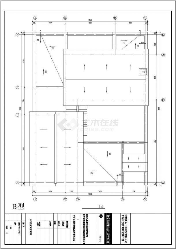 武汉市泉西村258平米2层砖混结构单体别墅建筑设计CAD图纸-图一