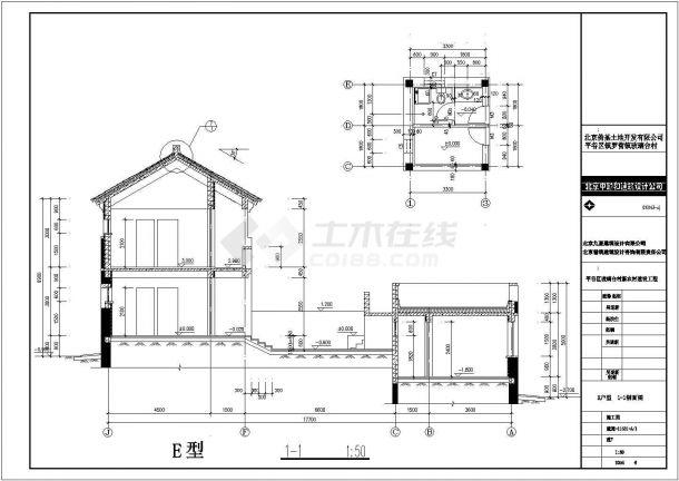 重庆市涪陵区某村镇227平米2层砖混结构单体别墅建筑设计CAD图纸-图二