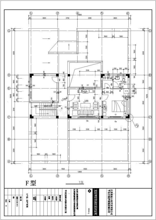 兰州市某村镇216平米2层砖混结构单体乡村别墅建筑设计CAD图纸-图一