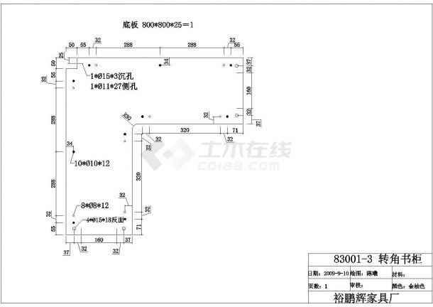 某家具厂书柜设计cad全套施工图(含5套设计)-图一