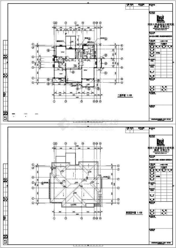 长沙市泉北新村某498平米2层框架结构单体别墅建筑设计CAD图纸-图二