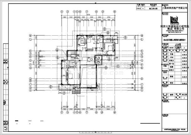 昆山市九阳新村某547平米2层框架结构单体别墅建筑设计CAD图纸-图二