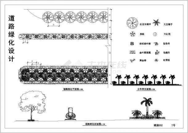 保定市某地绿化景观设计规划平面cad图纸,共一张-图一