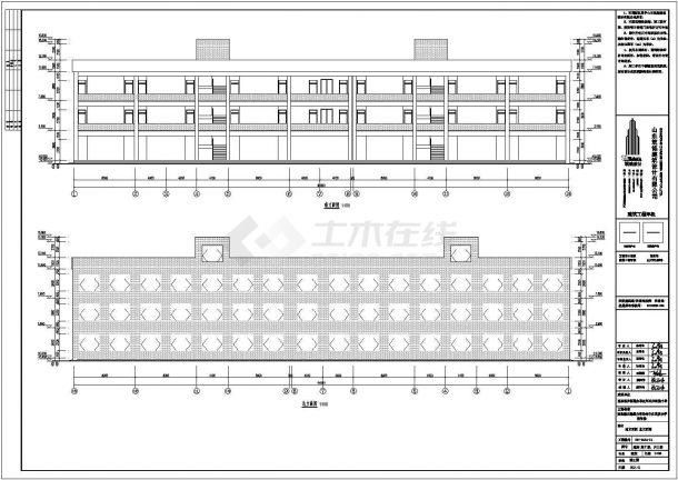 枣庄市某村镇小学2310平米3层框架结构教学楼全套建筑设计CAD图纸-图一