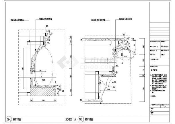 某美式别墅壁炉装修设计cad施工详图-图二