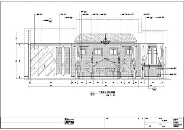 某欧式别墅主人房装修设计cad立面施工图-图二