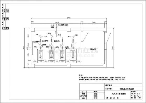 某城市印染厂废水处理工艺流程整套施工CAD图-图一