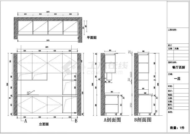 某地区别墅西橱中厨装修方案设计施工CAD图纸-图一