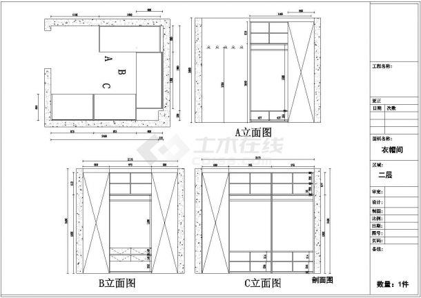 某地区别墅西橱中厨装修方案设计施工CAD图纸-图二