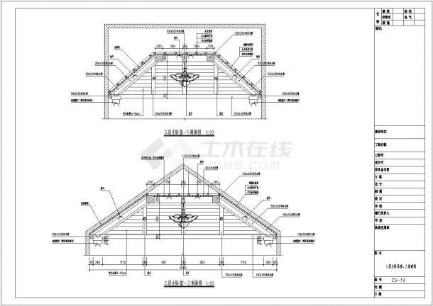 某地区联排报住宅楼建筑装修方案设计施工CAD图纸-图一