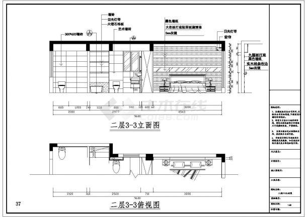 某地区联排报住宅楼建筑方案设计施工CAD图纸-图二