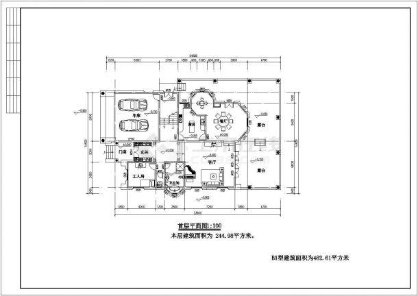 某地区联排别墅住宅建筑方案设计施工CAD图纸-图二