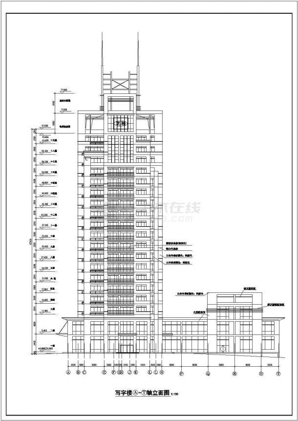 某地区高层写字楼建筑方案设计施工CAD图纸-图一