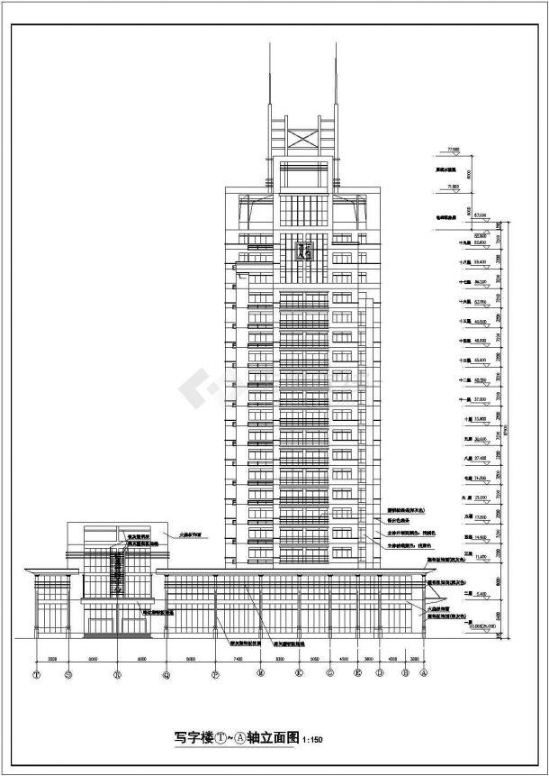 某地区高层写字楼建筑方案设计施工CAD图纸-图二