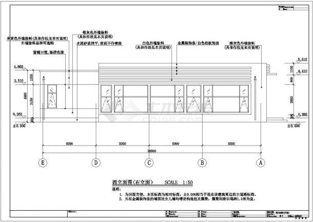 某地区办事处建筑方案设计施工CAD图纸-图二