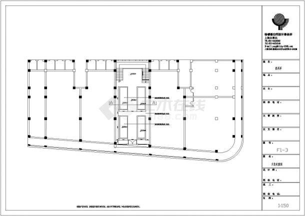 喜洋洋婚沙摄影店室内装修设计cad全套施工图-图一