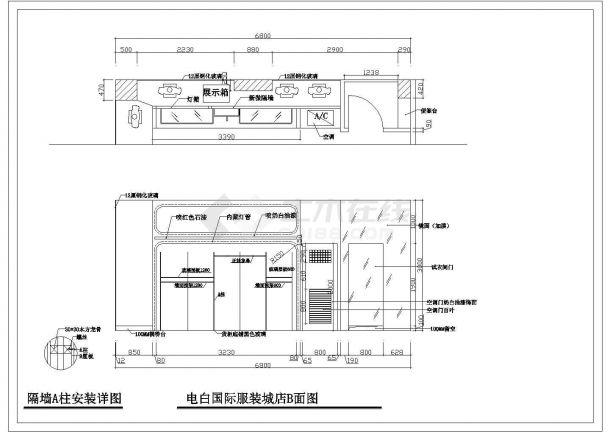 某35平方电白国际服装城店装修设计cad全套施工图-图一