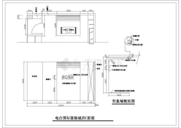 某35平方电白国际服装城店装修设计cad全套施工图-图二