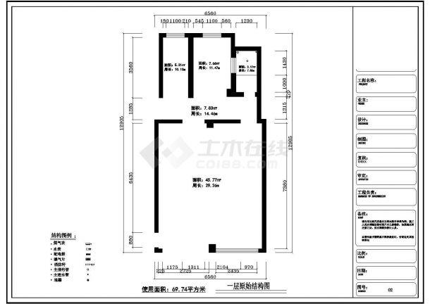 某84平方两层时尚品牌女装店装修设计cad全套施工图-图一