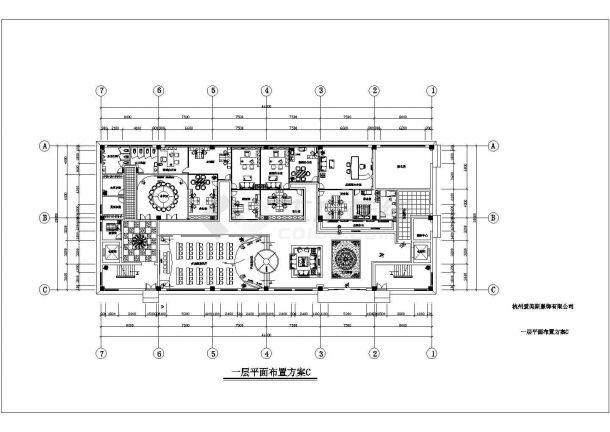 杭州爱美斯服饰有限公司办公楼室内装修设计cad全套施工图-图一