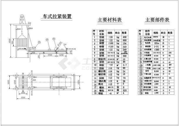 某大型水电站拌和系统设计cad全套施工图纸(甲级院设计)-图一