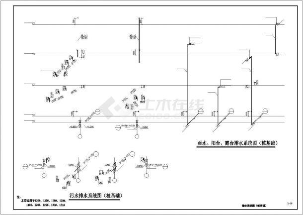 太仓浏河真某小区434平米3层砖混结构住宅楼给排水平面设计CAD图纸-图一