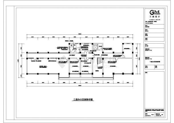 办公楼设计_某省会城市多层建设银行办公楼室内装修设计cad全套施工图纸(含设计说明)-图二