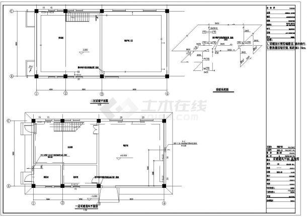 某住宅小区供热锅炉房设计cad全套施工图纸(含设计说明,含采暖供热及建筑设计)-图一