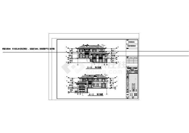 西安市金富新村某680平米双层框混结构独栋别墅建筑设计CAD图纸-图二