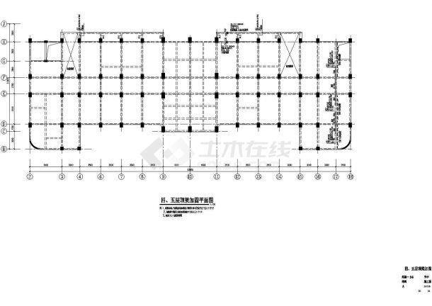 某九层医院门诊楼综合楼加固改造结构施工CAD图-图二