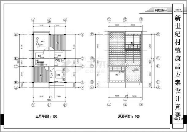 无锡市结构建筑设计全套施工cad图-图二