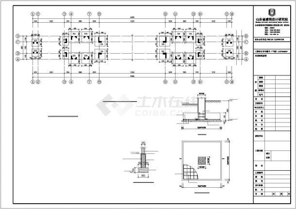 某门卫值班室电气方案设计施工CAD图纸-图一