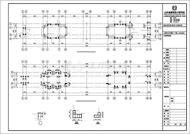 某门卫值班室电气方案设计施工CAD图纸-图二