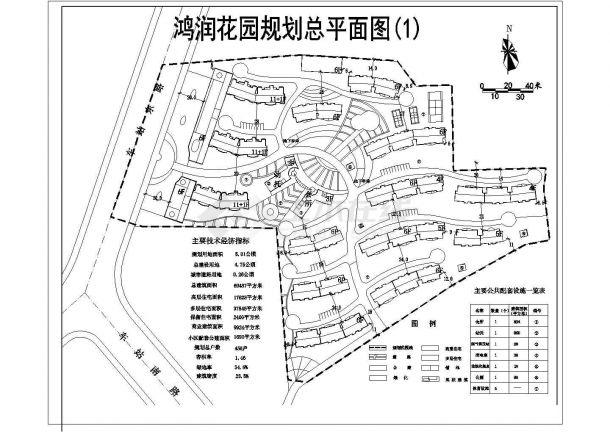 崇州市翔金路鸿润家园小区总平面规划设计CAD图纸(占地5公顷/2套方案)-图一