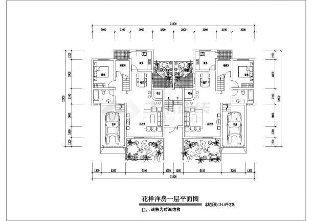 太原市金泽园小区417平米4层框架结构花园别墅全套平面设计CAD图纸-图二
