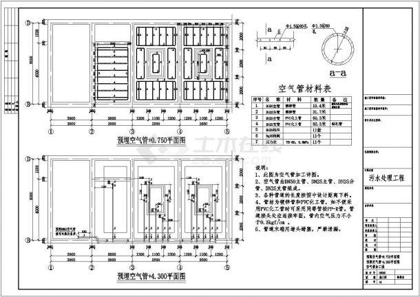 某生活污水处理中水回用工程设计施工投标CAD图纸-图二