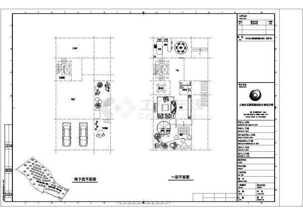 某城市类独栋别墅建筑户型设计施工CAD图纸-图二
