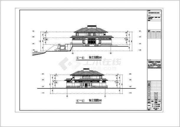 某城市大独栋建筑点式户型设计施工CAD图纸-图一