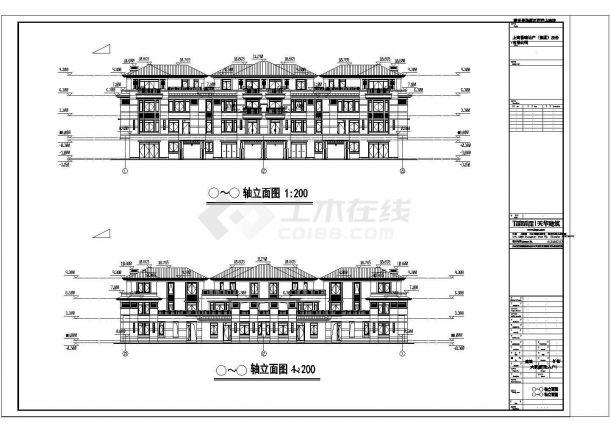 某城市大联排建筑户型设计施工CAD图纸-图一
