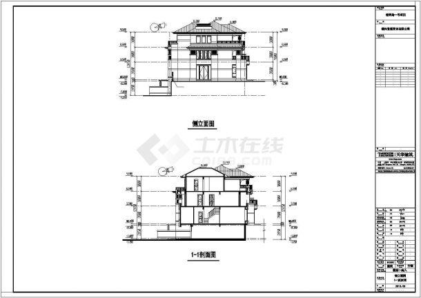 某城市联排建筑户型设计施工CAD图纸-图一