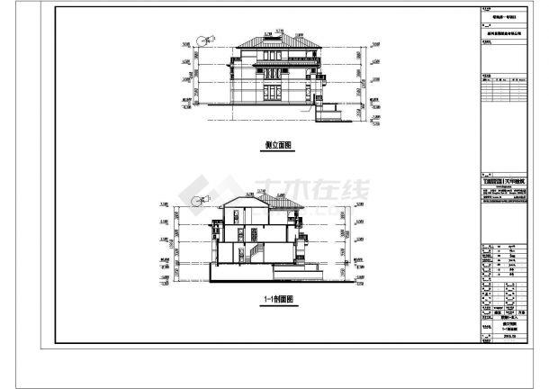 某城市联排建筑户型设计施工CAD图纸-图二