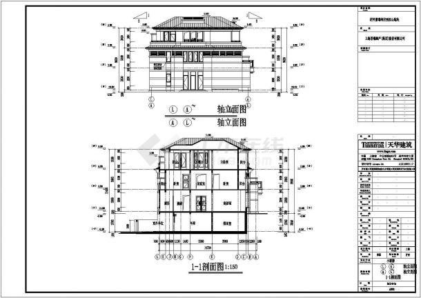 某城市小联排建筑全套设计施工CAD图纸-图一