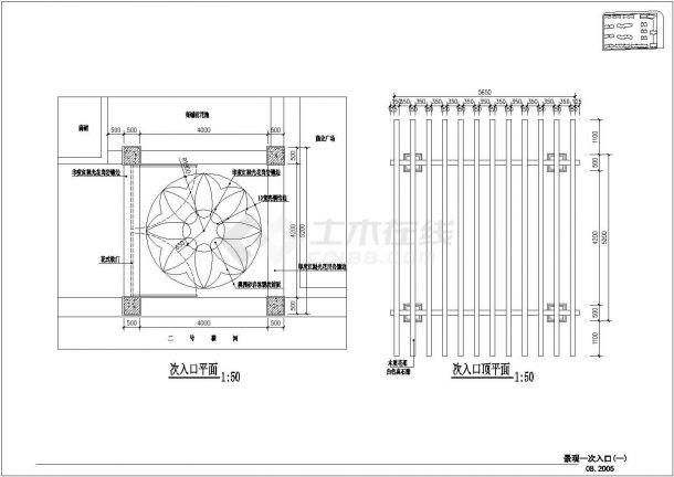 嘉峪关市某地小区景观设计施工cad图纸,共一份资料-图一