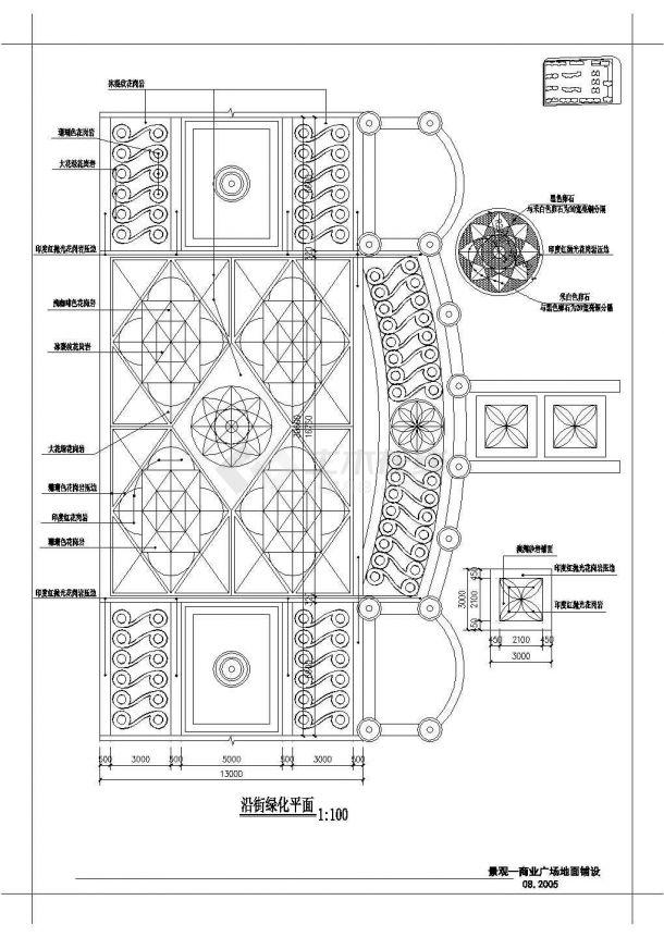 嘉峪关市某地小区景观设计施工cad图纸,共一份资料-图二
