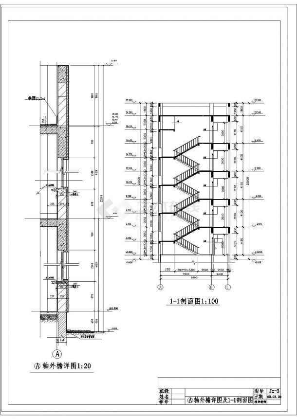 土木工程毕业设计_3675.1平方米中学教学楼毕业设计(结构计算书、工程量计算、施组、部分CAD图、施工进度表)cad 图纸-图一