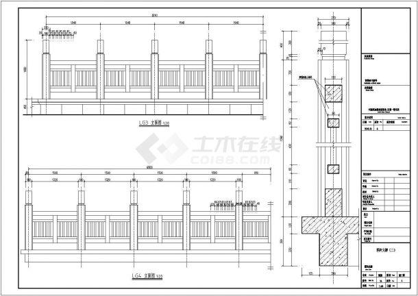某地区旅游产业园大型古建设计施工CAD图纸-图一