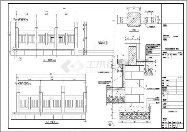 某地区旅游产业园大型古建设计施工CAD图纸-图二