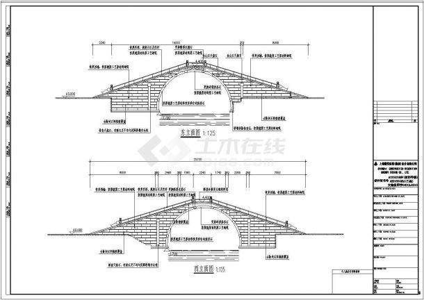 某地区旅游产业文昌阁古建设计施工CAD图纸-图一
