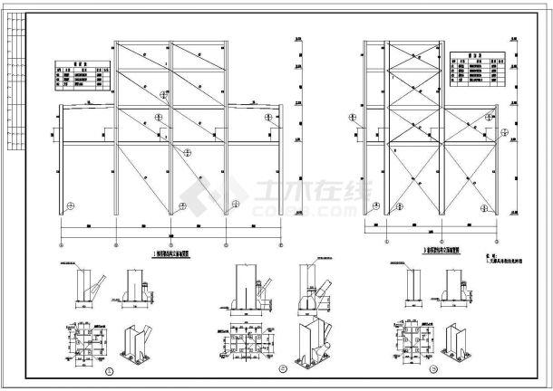 四层钢框架结构设计CAD施工图-图二