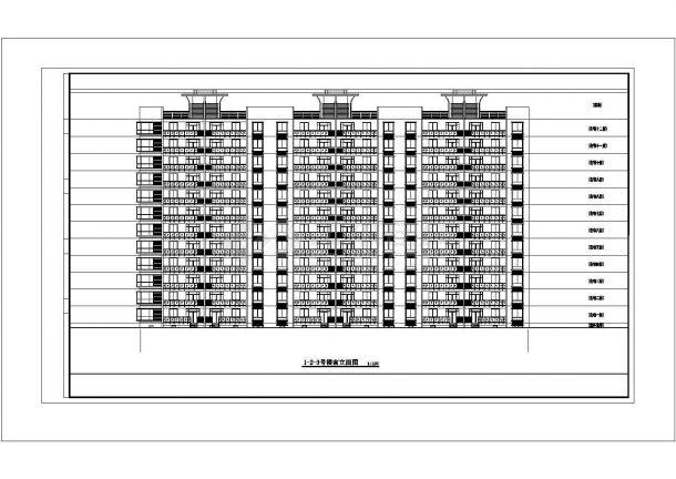 衡阳市海天园小区12层框架结构板式住宅楼建筑设计CAD图纸(含地下室)-图一